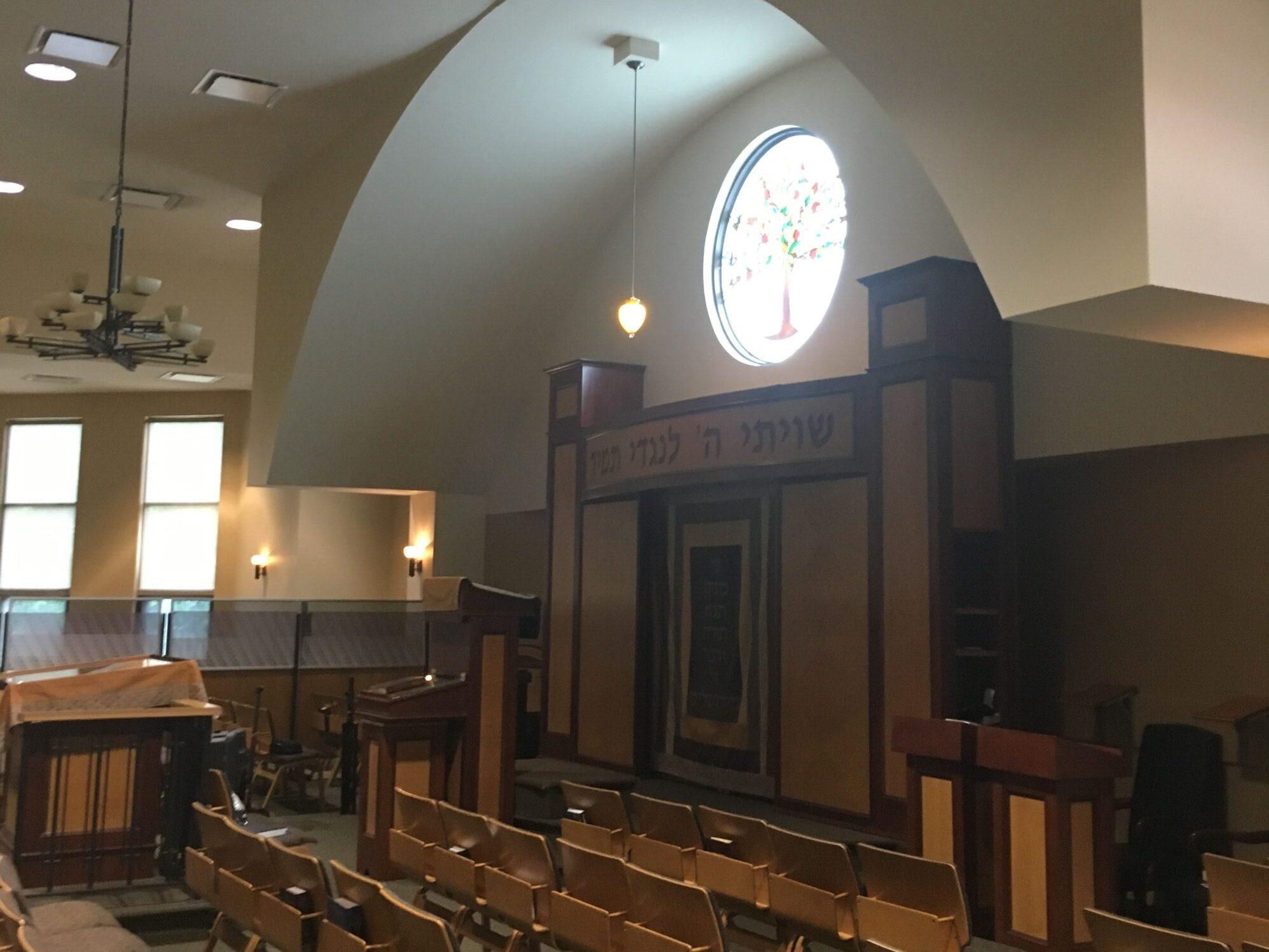 Young Israel Synagogue